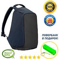 [100% Качество] Рюкзак XD-DESIGN Bobby с защитой от карманников и USB. Синий. Повербанк в Подарок!