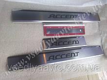 Накладки на пороги Hyundai ACCENT III 5-дверка c 2006 г. (Premium)
