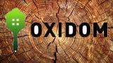 Oxidom-Антисептики и пропитки