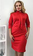 Платье Eta Ursae LP-68