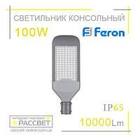 Консольный светильник Feron SP2924 100W 32216 IP65 (наружное освещение)