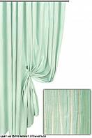 Ткань для пошива штор Феличита 04