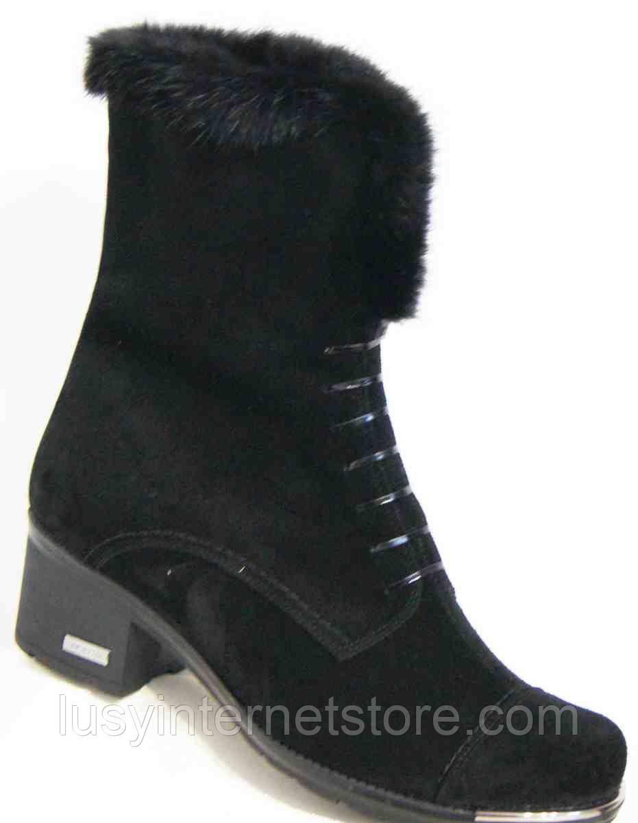 0cb98095bd88 Ботинки зимние замшевые большого размера, женская обувь больших размеров от  производителя модель МИ5272-3