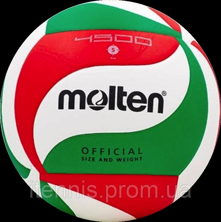 Мяч волейбольный Molten V5M4500 Official