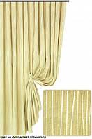 Тканина для пошиття штор Фелічіта 05