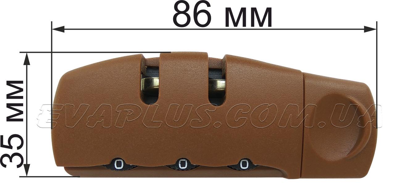 cf2bccc3dccb Кодовый замок для чемодана КД20 коричневый - Бытовые услуги ЕВА в Одессе