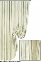 Ткань для пошива штор Феличита 02