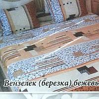 Двуспальный комплект белья Вензелек березка бежевый