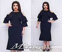 Жеснкое платье с воланами. Ткань креп-дайвинг. Размер 50, 52, 54, 56. В наличии 2 цвета