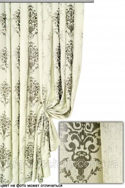Ткань для пошива штор Варадеро 05 двухсторонняя