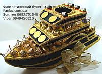 """Черная яхта из конфет-средняя 65см """"Золотая мечта"""""""