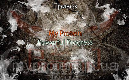 Поступление: My Protein, Powerful Progress.