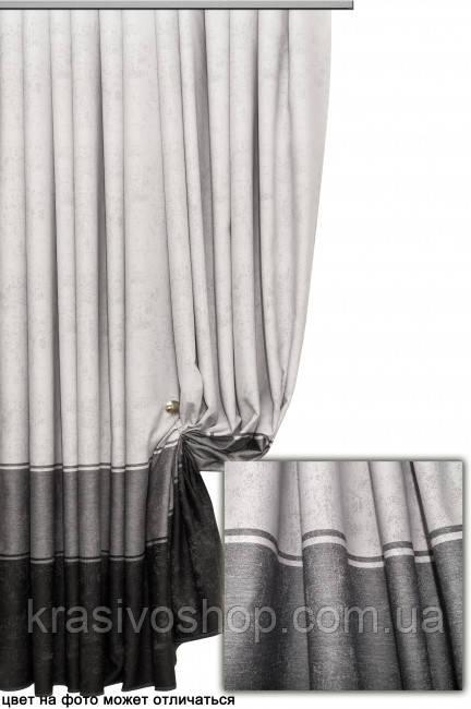 Ткань для пошива штор Сити 04
