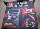 Зарядное устройство 4 Ампер, 12 Вольт (производитель Дорожная карта, Харьков, Украина), фото 5