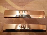 Накладки на внутренние пороги Audi Q7 (4L) 2006-2015