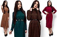 Замшевое платье Клементина с поясом (42-48 в расцветках)