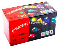 Гирлянда электрическая LED 200 лампочек цветная
