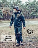 Демисезонный Костюм до -12* СВАРОГ для рыбалки и охоты Изумрудный