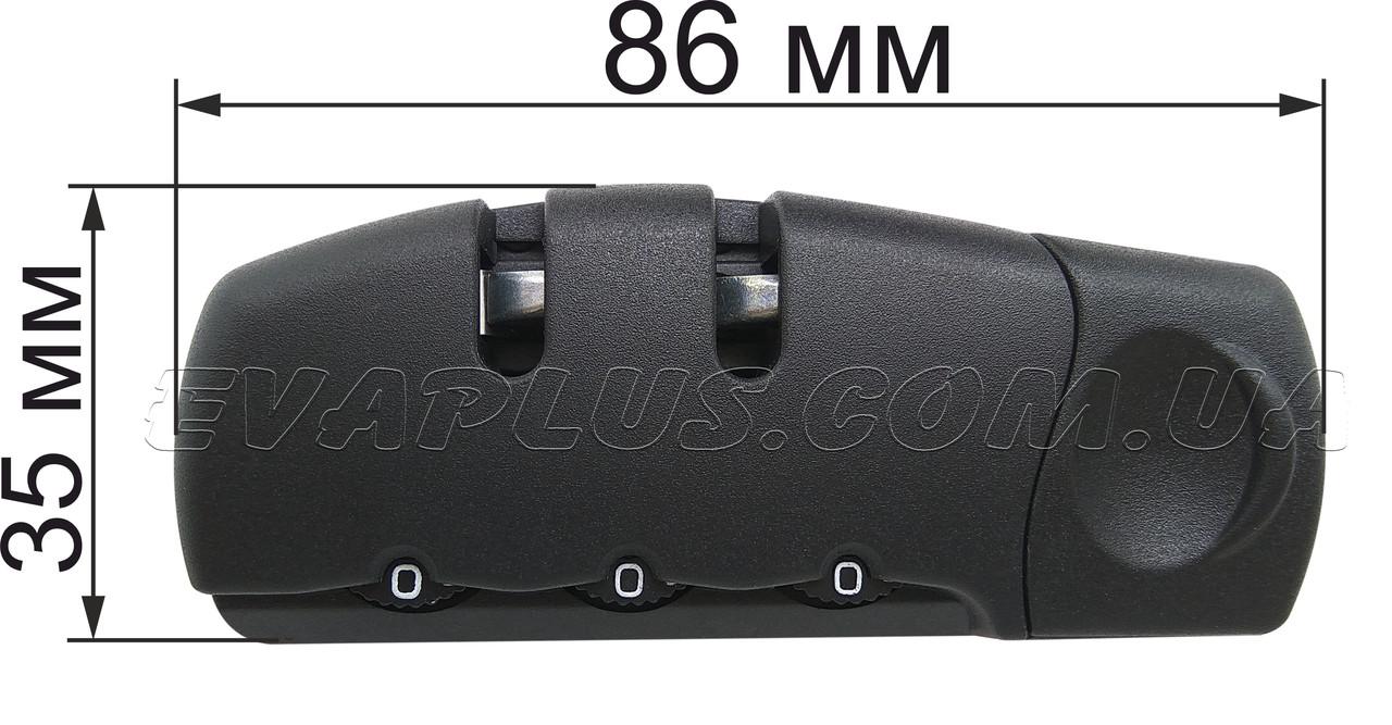 Кодовый замок для чемодана КД20 черный