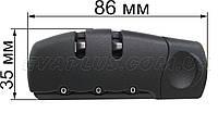 Кодовый замок для чемодана КД20 черный, фото 1
