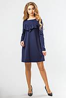 Темно-синее платье А-силуэта с рюшами