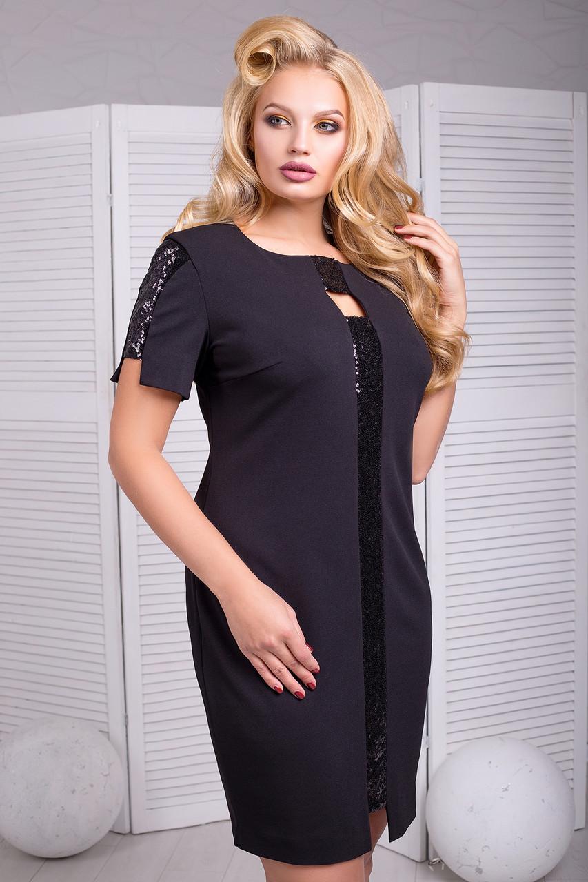 Вечернее платье с паетками с 52 по 56 размеры