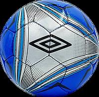 Мяч футбольный UMBRO Silver/Blue