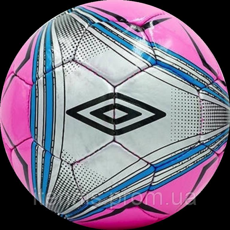 Мяч футбольный UMBRO Silver/pink