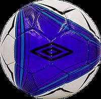 Мяч футбольный UMBRO Purple/white , фото 1