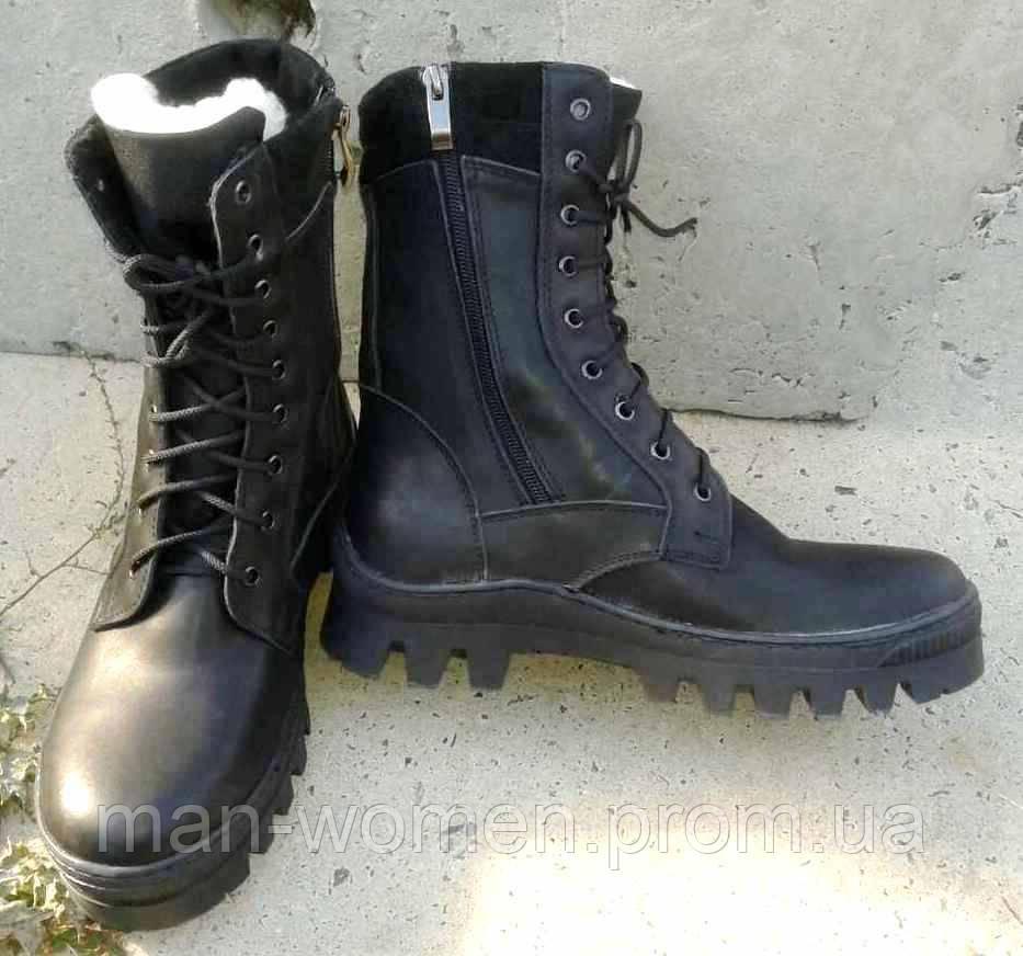 Зимние армейские ботинки, берцы! На меху. Шнуровка+змейка.