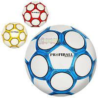 Мяч футбольный PROFIBALL 2500-11ABC Код:19174