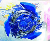 NEW BeyBlade Вибух (волчок распадается на 3 части) Blue