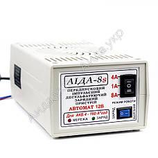 АИДА-8s - импульсное зарядное устройство для автомобильных аккумуляторов, фото 3