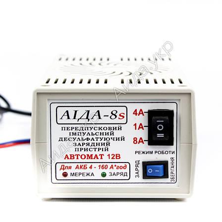 АИДА-8s - импульсное зарядное устройство для автомобильных аккумуляторов, фото 2