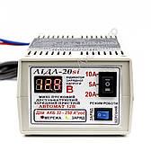 АИДА-20si - автомобильное зарядное, цифровая индикация, заряжает гелевые акб