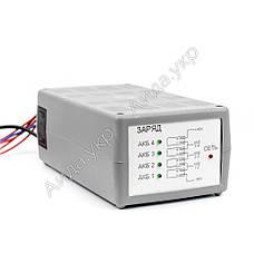Зарядное для электроскутера на 4 АКБ - 48 Вольт ток заряда 1,2 - 2,0А, фото 3