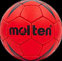 Мяч для гандбола Molten 4200, фото 1