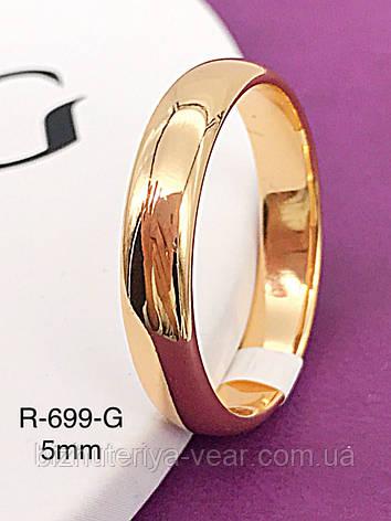Кольцо R-699(6,7,8,9,10,11,12,13,14), фото 2