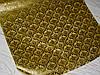 Декоративная ткань-флизелин золото 90 см