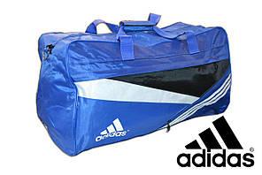 Сумка спортивная Adidas 2802 Голубой (31х51х17 см) купить оптом со склада