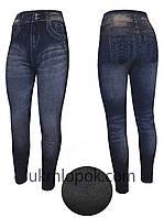 Лосины под джинс JuJube женские безшовные с мехом. В розницу по ОПТовой цене