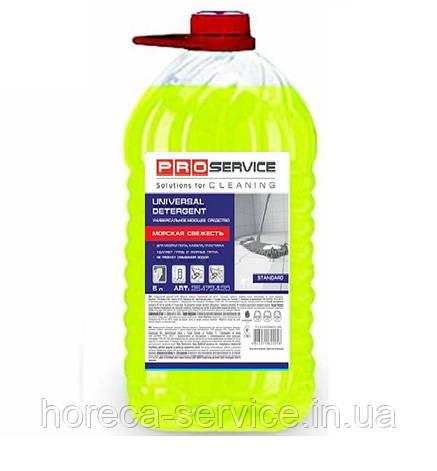 Универсальное моющее средство для пола ЛИМОН, 5 л PRO Service OPTIMUM., фото 2