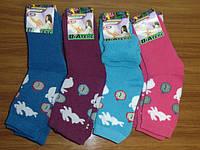 Носочки детские махровые из хлопка с красивым рисунком кролика рр 20 (7 - 8 лет)