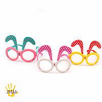 Детские карнавальные очки (1 шт)
