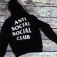 Толстовка A.S.S.C. Худи Anti Social Social Club | Черная + бирки