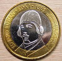 Монета Словении 3 евро 2009 г. Первый полет
