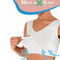 Майка для кормящих женщин RelaxMaternity NURSING BRA арт.5700, (Италия)