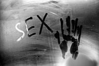Для секса в душе