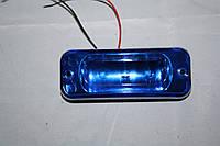Фонарь диодный  синий 0065