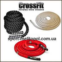 Канат для кроссфита черный боевой 35 мм 1 метр